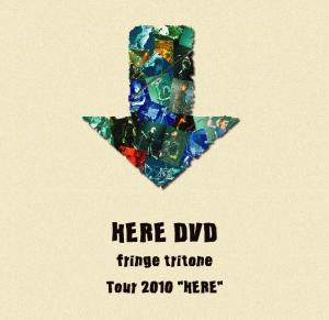 HERE DVD